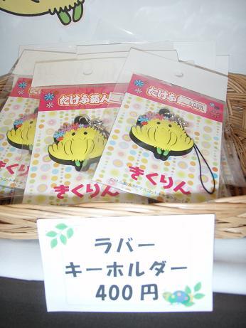 2012菊人形1st (79)