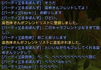 09-03-02.jpg