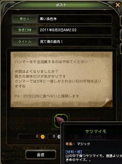 09-04-01.jpg