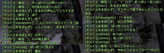 09-13-01.jpg