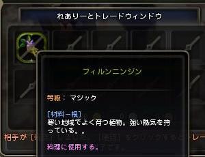 10-09-01.jpg