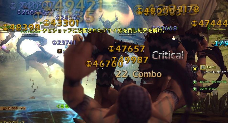 112503.jpg