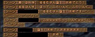 12-31-01.jpg