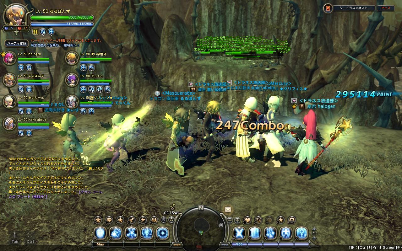 DN 2011-10-20 00-23-24 Thu