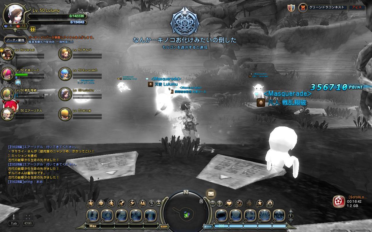 DN 2011-12-22 22-18-55 Thu