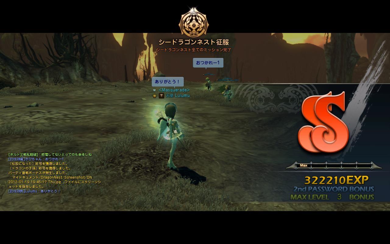 DN 2012-01-19 19-45-22 Thu