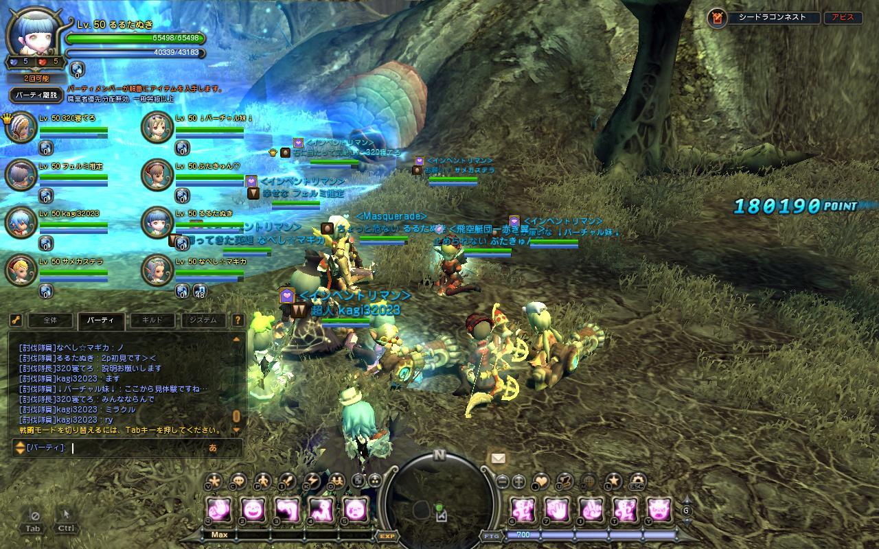 DN 2012-01-23 23-37-47 Mon