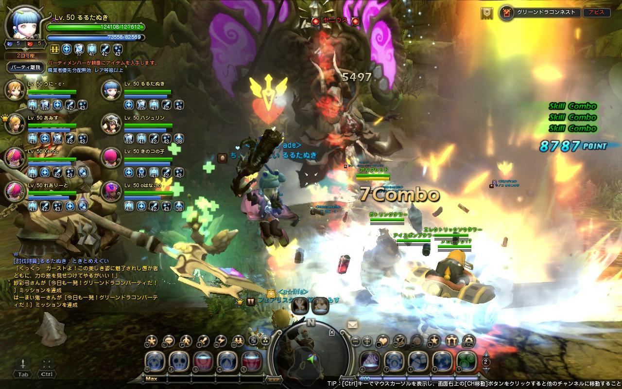 DN 2012-03-29 22-30-00 Thu