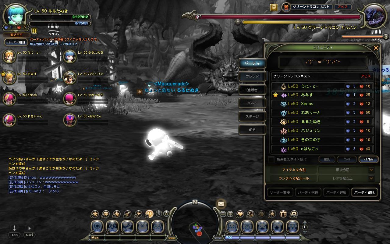 DN 2012-03-29 22-44-45 Thu
