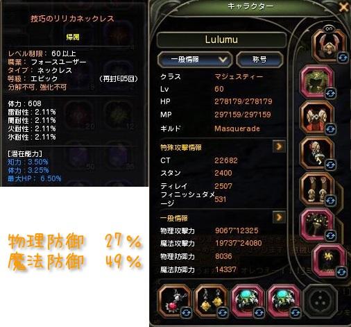 Xa8L6J0hsyoNgAF1355057079_1355057171.jpg