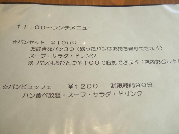 DSCF7532_20110127192949.jpg