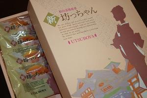 松山のお菓子 009