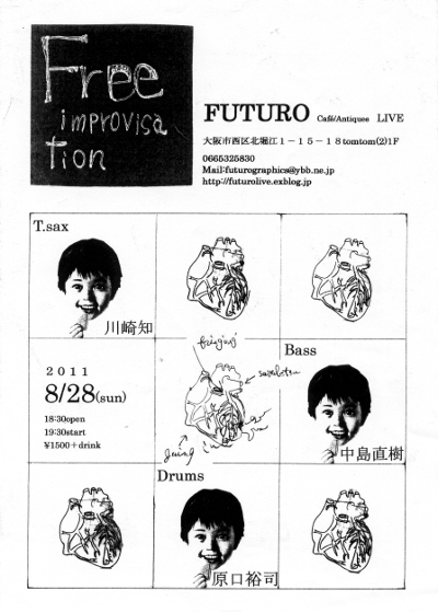 flyer_20110828_futuro.jpg