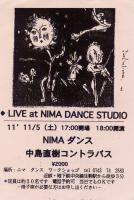 flyer_20111105_nima