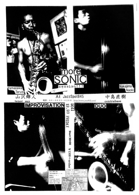 flyer_20111223_jazzspot845