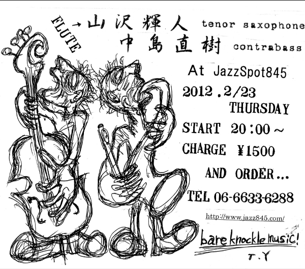 flyer_20120223_jazzspot845