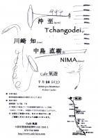 flyer_20120728_kiyu