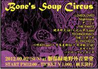 bones_soup_circus_2012