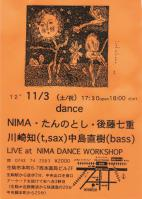 flyer_20121103_nima_dance_workshop