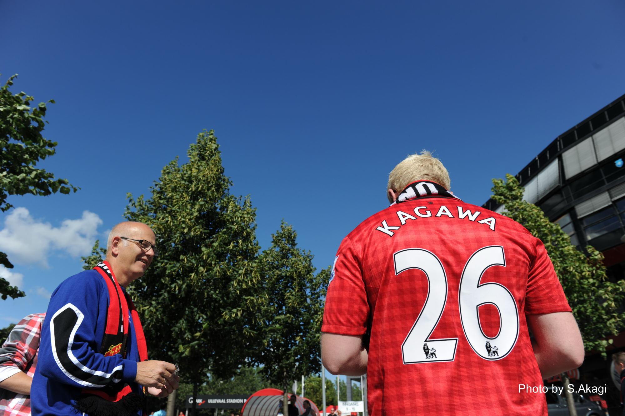 Man United Tour@Oslo05Aug2012 (47)_6713
