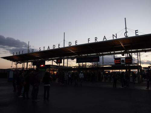 stade de france station