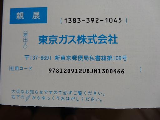 DSC00150ss.jpg