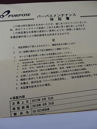 DSC01737ss.jpg