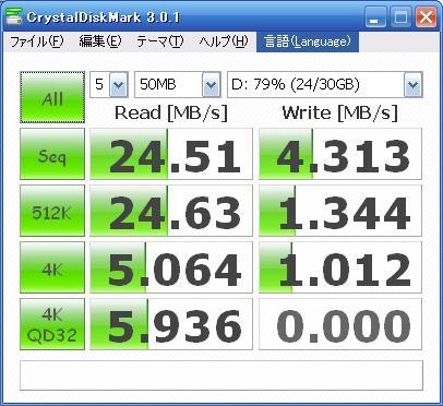 EasyCapture2_20111122051122.jpg