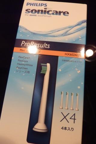 PHILIPS sonicare 電動歯ブラシ用替ブラシ プロリザルツ・ミニ4本セット