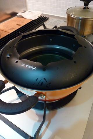 MAD-1 m.design 天ぷら串揚げ鍋