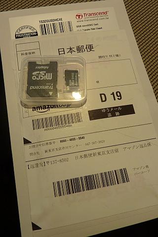 Transcend microSDHCカード 32GB Class4