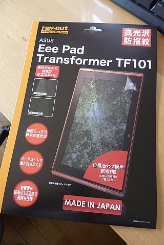 レイ・アウト ASUS Eee Pad Transformer TF101用反射防止保護フィルム