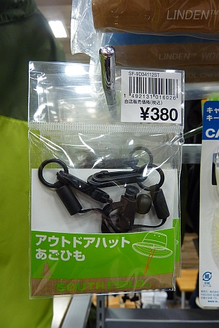 P1180752ss.jpg