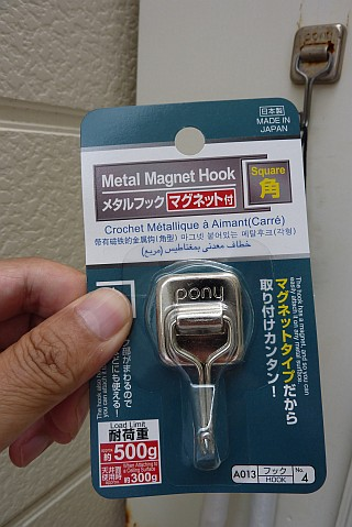 100円 マグネット スクエアー