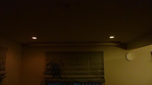 アイリスオオヤマ LED LDA5L-H-E17/D-V1