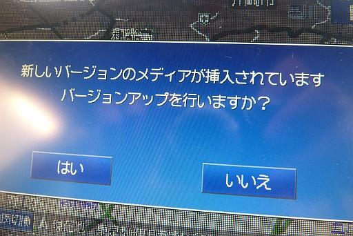 P1200837ss.jpg
