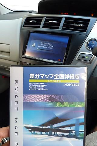 P1200839ss.jpg