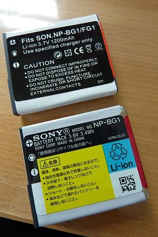 NP-BG1 互換バッテリ