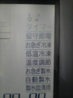 moblog_05c9deb6.jpg