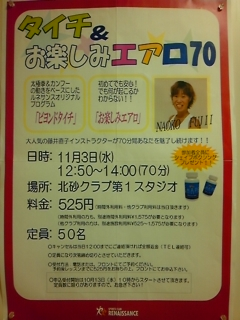 moblog_29f43671.jpg