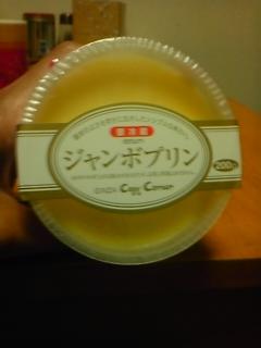 moblog_f7020031.jpg