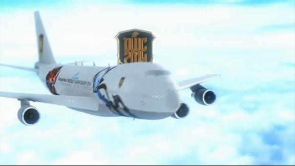 ドラネス飛行機