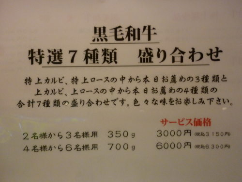 P1030311.jpg