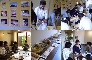 塩糀・米糀味噌仕込み&糀料理試食会