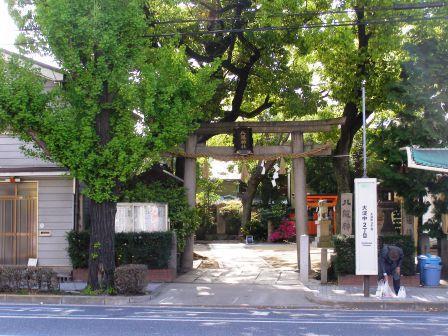 八坂神社の裏の公園にあります ...