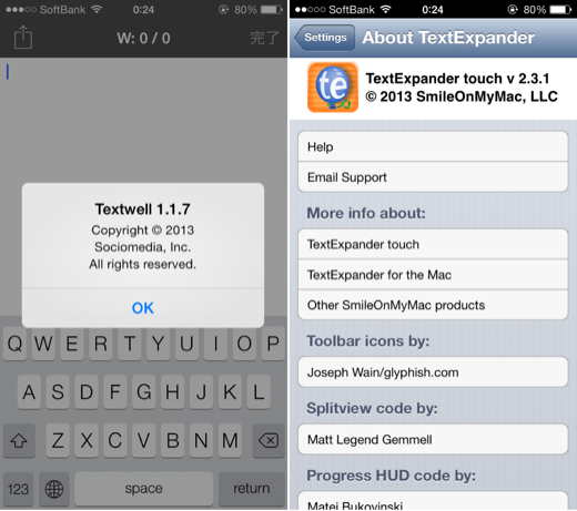 TextExpander-touch