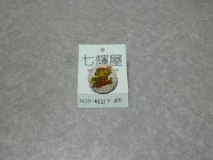 P1040757.jpg