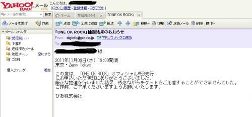 Baidu+IME_2011-8-25_21-24-40_convert_20110825213338.jpg