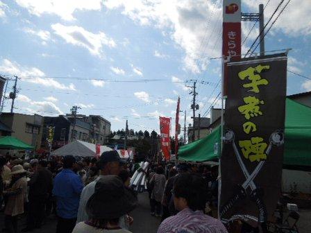 mogami-04.jpg