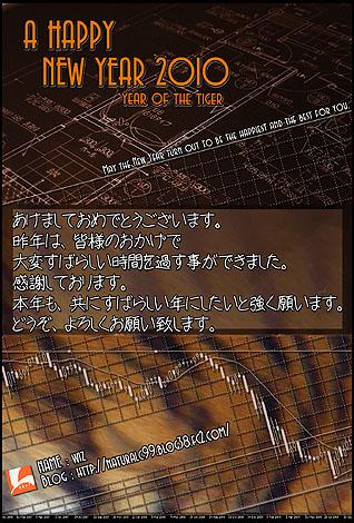 20101229_1.jpg